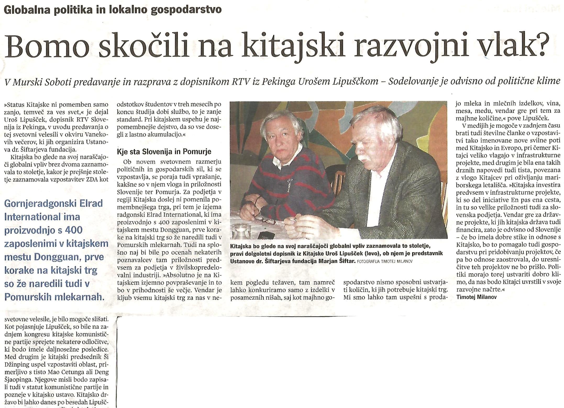 vestnik_20180201_1