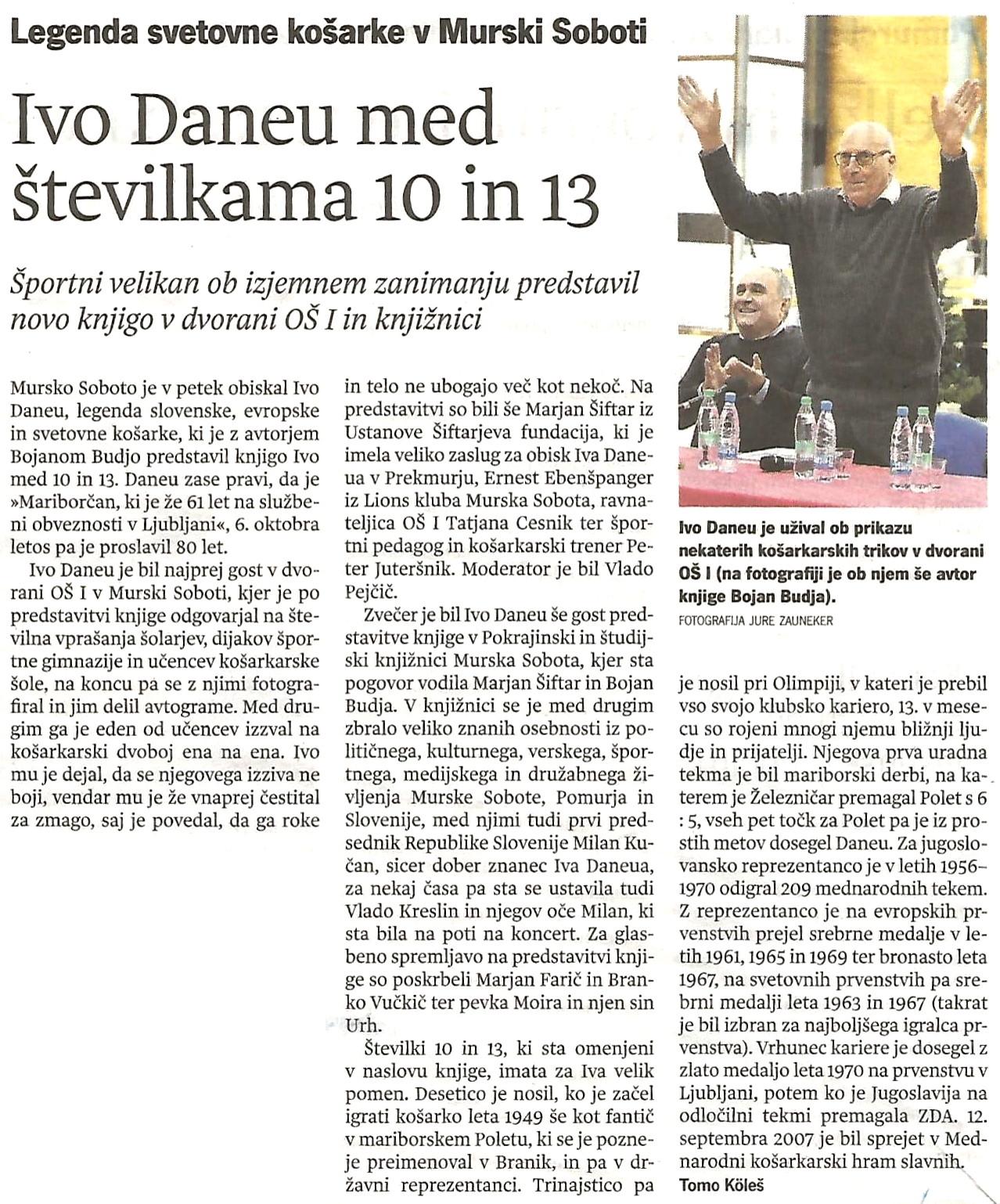 vestnik_20171214