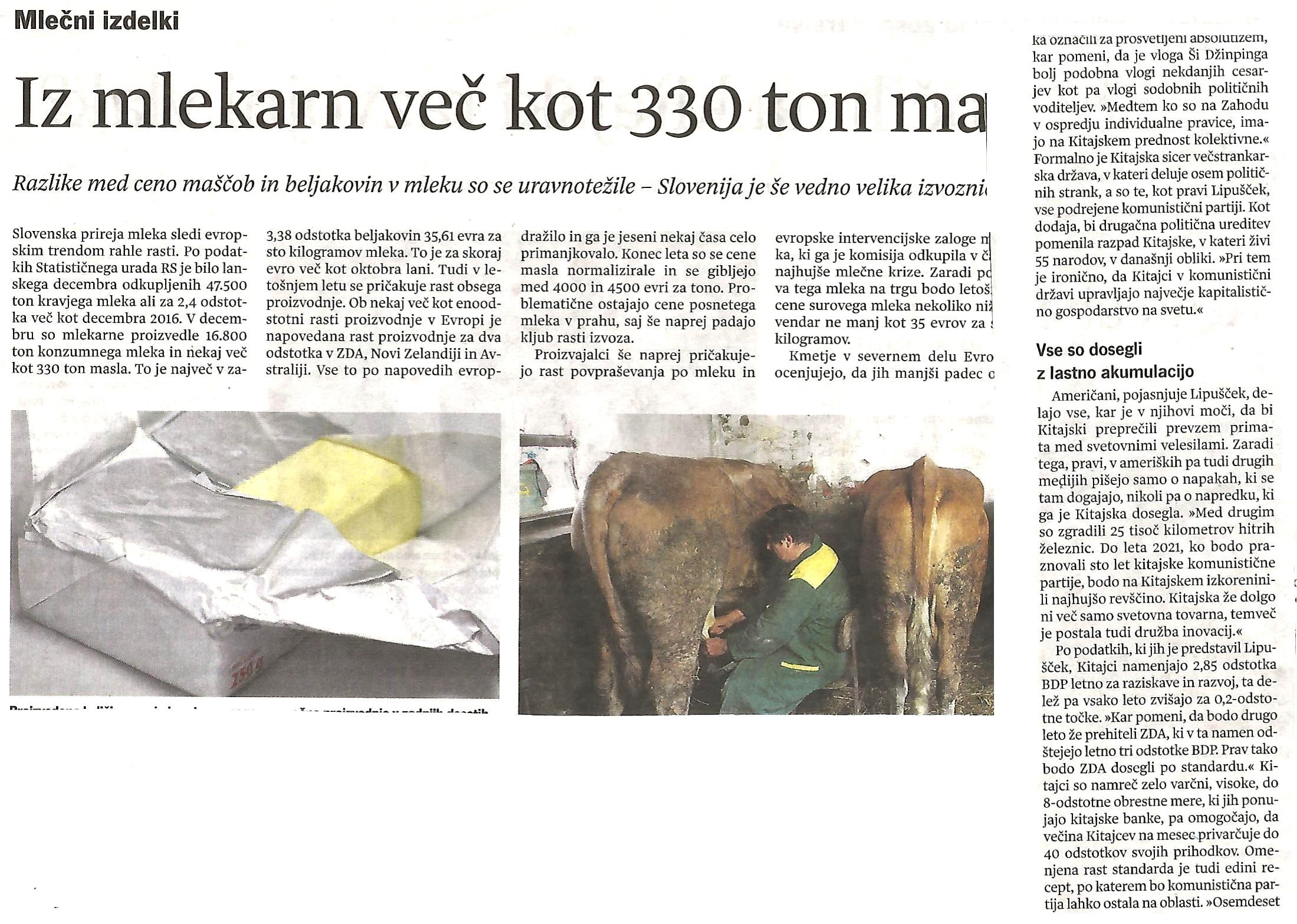 vestnik_20180201_2
