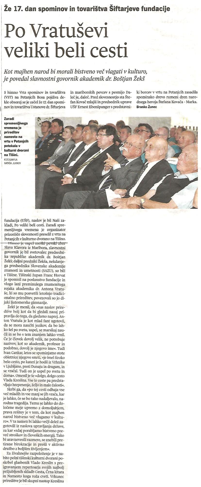 vestnik_2018_05_10